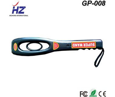Portable super wand 3d metal detector GP-008