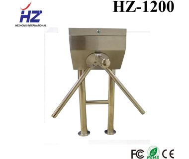 CompareShare Vertical electric tripod turnstile
