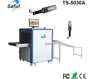 airport/bus station/train station / subway baggage checking X-ray machine