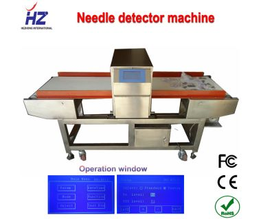 high sensitivity  broken needle detector metal detector machine HZ-F500QD
